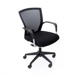 Scaun de birou cu spate din plasă neagră şi şezut negru