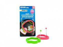 купить Форма для выпечки Paterra 9674 Набор силиконовых форм для яичницы 402-444 в Кишинёве