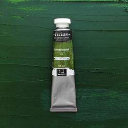 Vopsea în ulei, Tician, olive, 46 ml