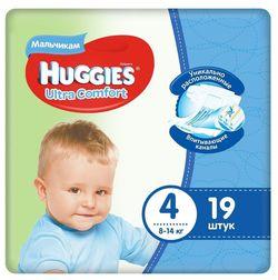 Scutece Huggies Ultra Comfort Small pentru băieţel 4 (8-14 kg), 19 buc.