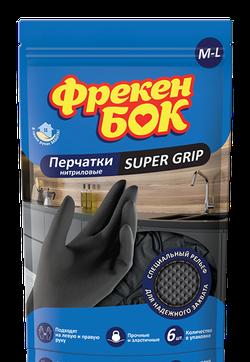 Нитриловые перчатки Freken Bok Super Grip,  M-L, 6 шт.