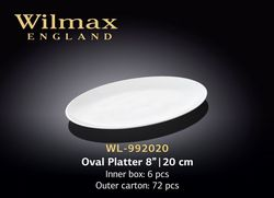 Platou WILMAX WL-992020 (20 cm)