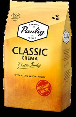 Paulig Classic Crema 1кг (зерно)