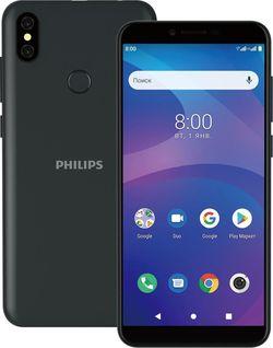 cumpără Smartphone Philips S561 Black în Chișinău