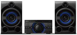 cumpără Giga sistem audio Sony MHCM20D în Chișinău