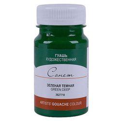 Guașă Sonnet 100 ml, verde închis