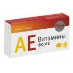 💚 AУ vitamine Forte 350mg. (10caps)