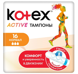 Тампоны Kotex Active Normal, 16 шт.