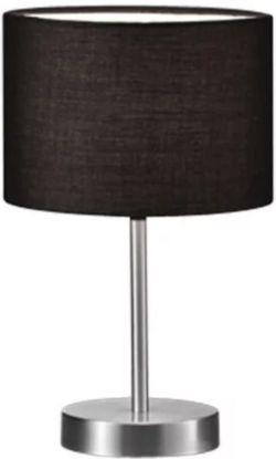 купить Настольная лампа Trio Hotel Nichel Mat в Кишинёве