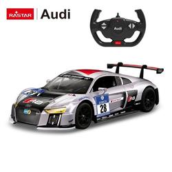 Rastar Audi  R8 1:14 LMS Performance 2015 Version