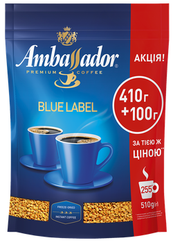 Ambassador Blue Label 510gr
