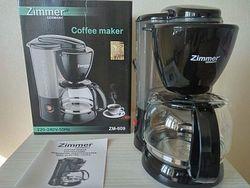Кофеварка Zimmer ZM-609