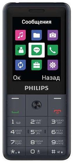 cumpără Telefon mobil Philips E169 Dark Grey în Chișinău