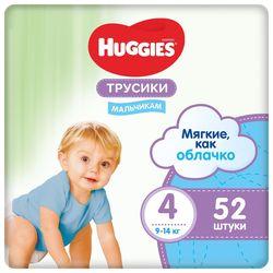 Трусики для мальчиков Huggies  4  (9-14 кг),  52 шт.