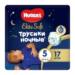 Scutece-chiloţel Huggies Elite Soft Overnights 5 (12-17 kg), 17 buc.