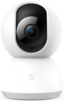 купить Камера наблюдения Xiaomi Mi Home Security Camera 360 1080P (QDJ4041GL/QDJ4058GL) в Кишинёве