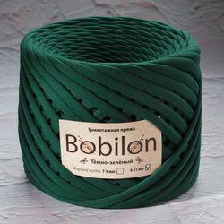 Bobilon Medium, Verde Închis