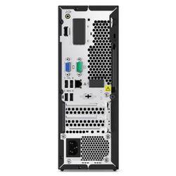 Системный блок Lenovo V50s-07IMB Black (i3-10100 4Gb 256Gb)