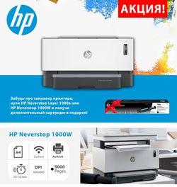 cumpără Imprimantă laser HP Neverstop 1000W + HP103A în Chișinău