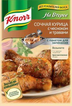 Knorr Приправа Сочная курица с чесноком и травами, 27 г
