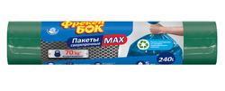 Пакеты для мусора сверхпрочные Фрекен Бок Max, 240 л, 5 шт. черный