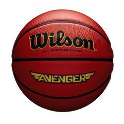 Мяч баскетбольный Wilson N7 AVENGER 295 BSKT OR WTB5550XB07 (446)