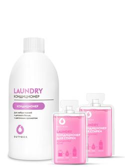 DutyBox Laundry Set - Balsam pentru rufe superconcentrat