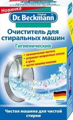 cumpără Detergent electrocasnice Dr.Beckmann 042572/042577 Curățător de mașină de spălat 250 g. în Chișinău