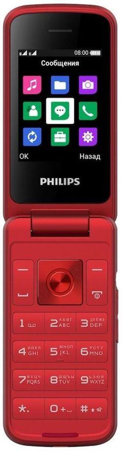 cumpără Telefon mobil Philips E255, Red în Chișinău