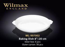 Формa для выпечки WILMAX WL-997002 (20 см)