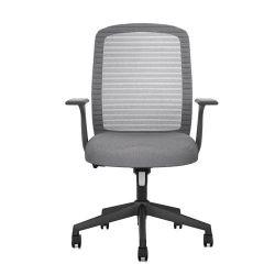 Scaun de birou cu spate din plasă gri şi şezut gri