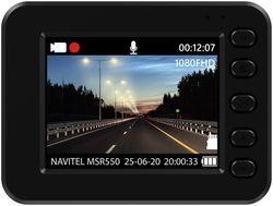 купить Видеорегистратор Navitel MSR550NV в Кишинёве