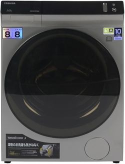 cumpără Mașină de spălat cu uscător Toshiba TWD-BJ90W4UA - silver în Chișinău