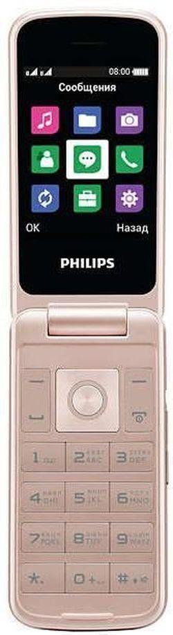 купить Телефон мобильный Philips E255 White в Кишинёве