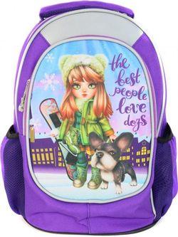 """Школьный рюкзак """"Девочка с собачкой"""" HIPE I сиреневый"""