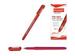 Ручка шариковая PS-001 soft ink,1mm, красная