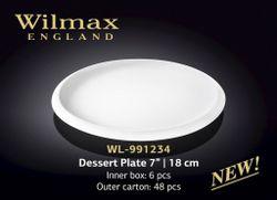 Farfurie WILMAX WL-991234 (18 cm)