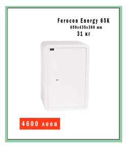 Ferocon Energy 64K