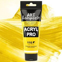 Краска акриловая Art Kompozit, (116) Желтый основной, 75 мл