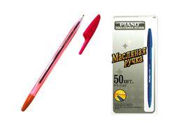 Ручка шариковая PT-1147A soft ink,1mm, красная