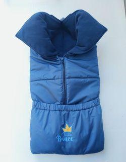 Конвертик трансформер PAMPY Rainway Dark Blue
