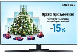 """cumpără Televizor LED 50"""" Smart Samsung UE50TU8500UXUA în Chișinău"""