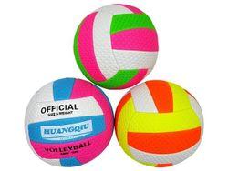 Мяч волейбольный 21cm, резиновый