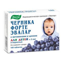 Blueberry forte pentru copii 100 tab.
