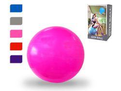 Мяч для фитнеса 65cm + насос