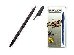 Ручка шариковая PT-1147B soft ink,1mm, черная