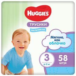 Scutece-chiloţel Huggies pentru băieţel 3 (7-11 kg), 58 buc.