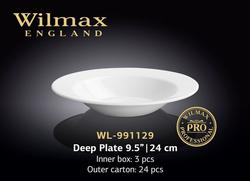 Тарелка WILMAX WL-991129 (глубокая 24 см)