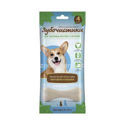 Scobitori de calciu pentru câinii de rase medie 90 gr