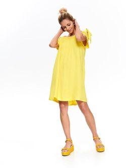 Платье TOP SECRET Желтый dsu0095